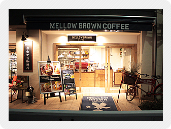 MELLOW BROWN COFFEEについて